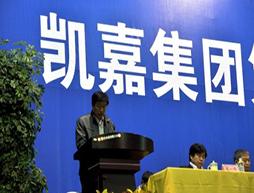 湖北凱嘉能源采購武漢中科新儀產品
