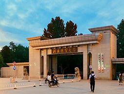 河北大學采購中科新儀電力公司設備