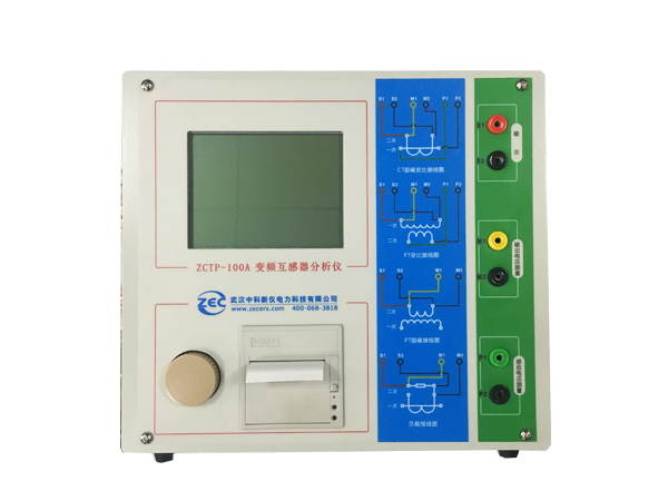 ZCTP-100A變頻互感器分析儀