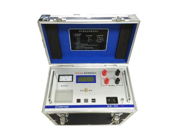 ZECR-20A變壓器直流電阻測試儀