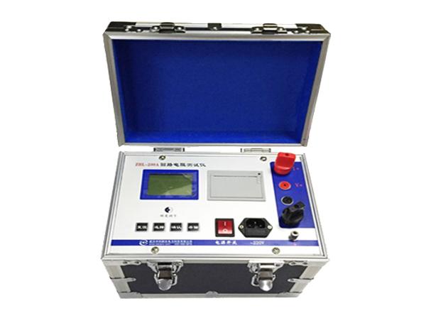 ZHL-200A開關回路電阻測試儀