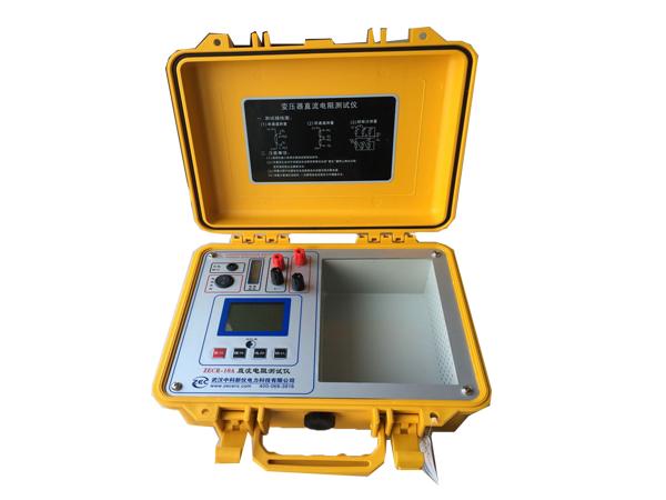 ZECR-10A直流電阻測量儀(帶鋰電池)