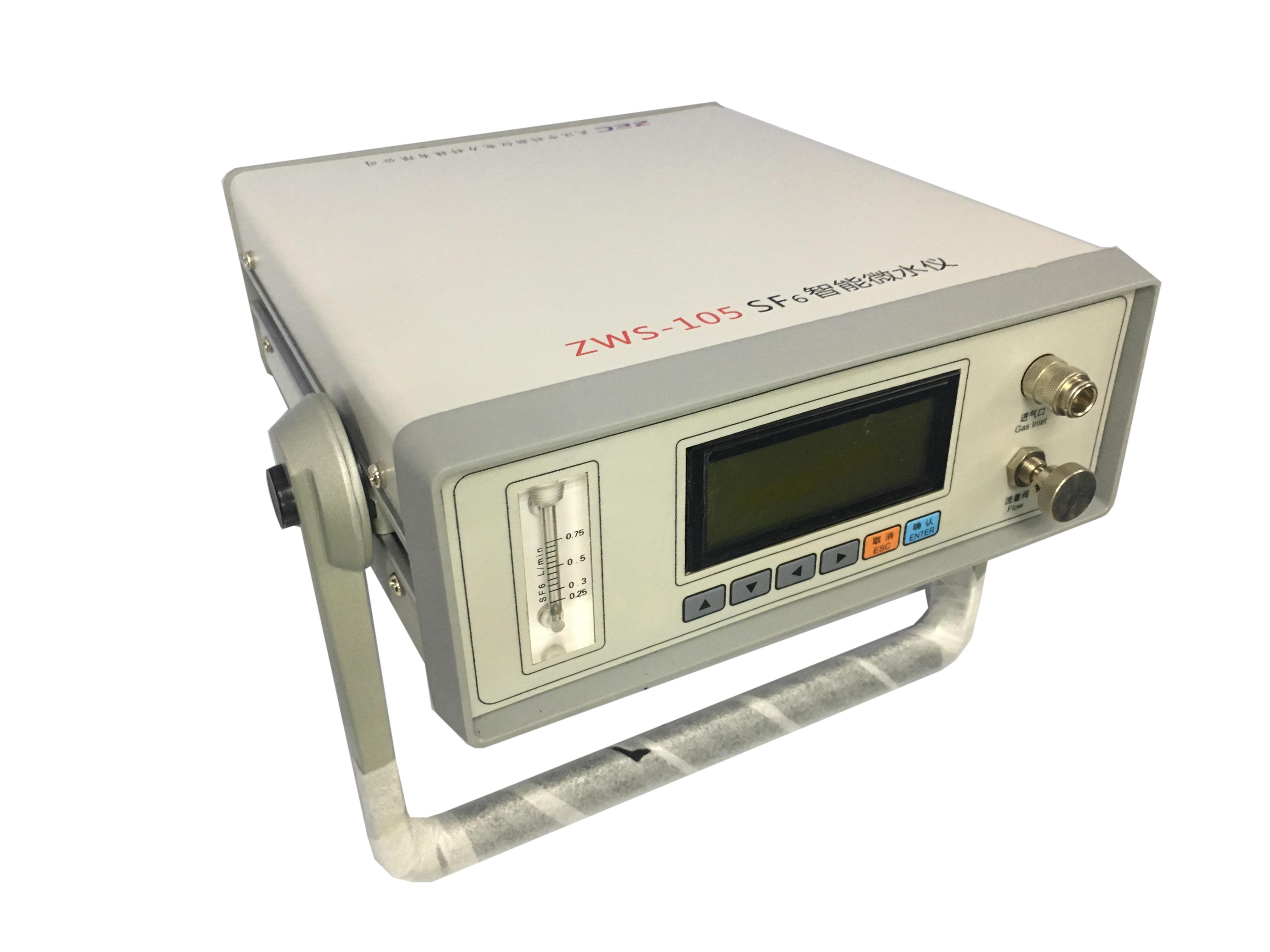ZWS-105 SF6微水測試儀