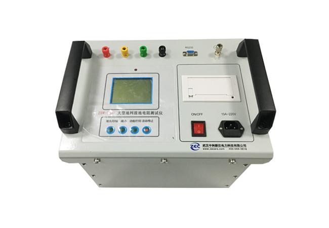 ZDW-208E大型地網接地電阻測試儀