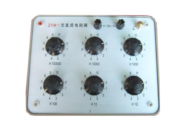 ZXM-1 交直流電阻箱