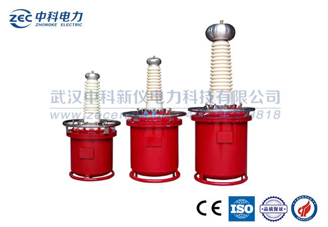 ZYDQ系列充氣式交流試驗耐壓裝置