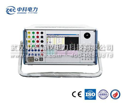 ZEC-1200六相微機繼電保護測試儀