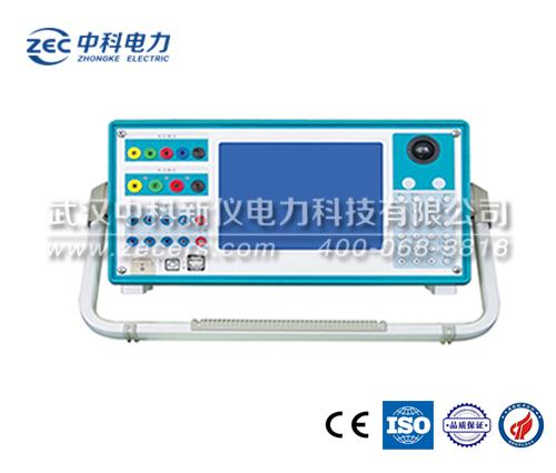 ZEC-802三相微機繼電保護測試儀
