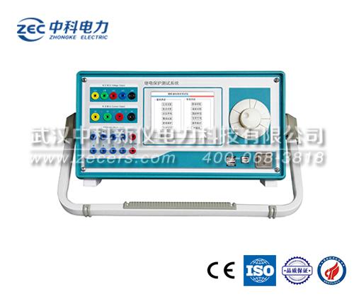 ZEC-702G微機繼電保護測試儀器