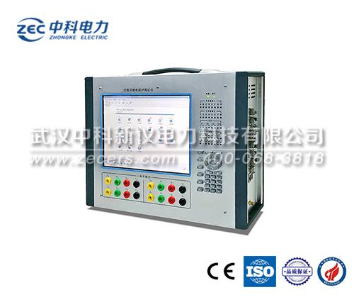 ZEC6000R光數字繼電保護測試儀