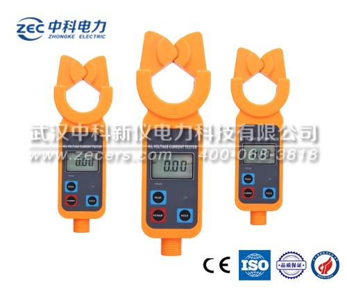 ZECR9000 高低壓鉗形電流表