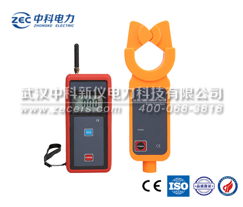ZECR9000B 無線高低壓鉗形電流表