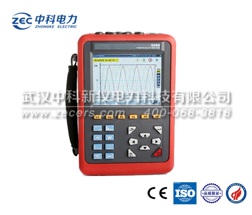ZEC5000 三相電能質量分析儀