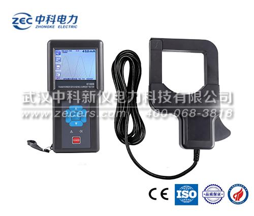 ZECR8100B 變壓器鐵芯接地電流測試儀