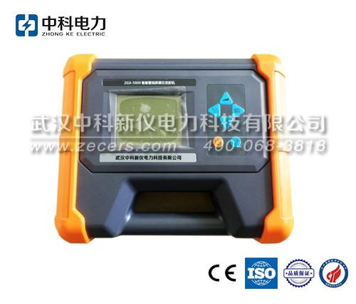 ZGX-5000 智能地下管線探測儀