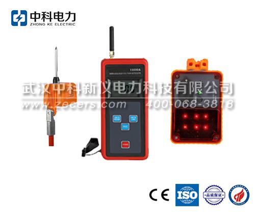 ZEC1800A 無線高壓驗電器