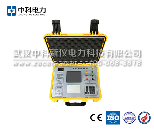 ZHG-DX 電壓互感器現場校驗儀